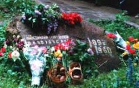 Могила К.Г. Паустовского